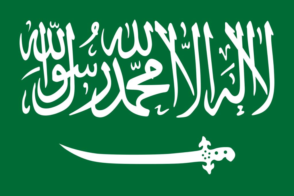 Flag of Saudi Arabia (1938-1973)