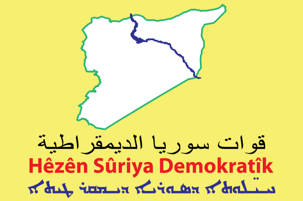 Flag of the Syrian Democratic Forces