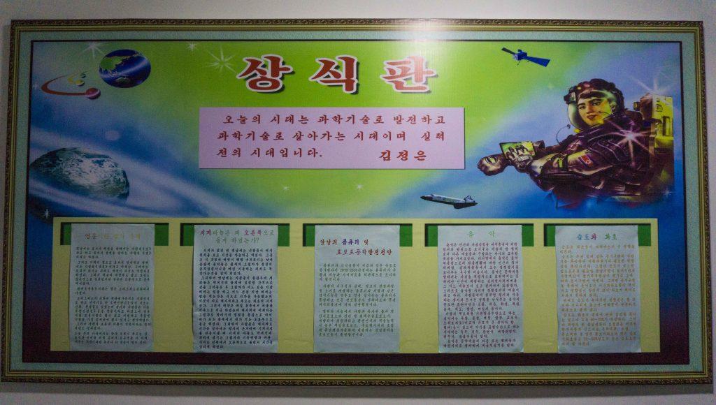 NK-Astronaut-1-1024x580.jpg